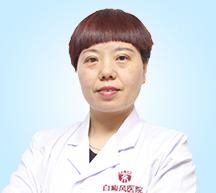 张春红 郑州西京治疗白癜风主任